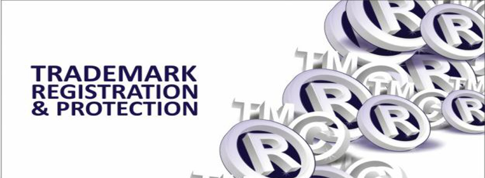 Trade Mark Registration Process in Pakistan