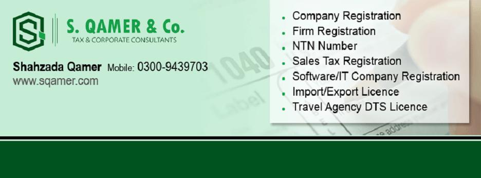 https://www.sqamer.com/company-registration-fee-in-pakistan/