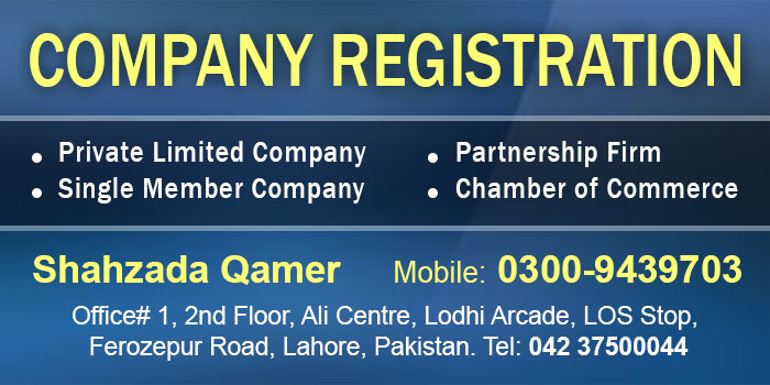 Company Registration fee in Pakistan
